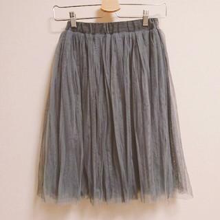 ディーホリック(dholic)のDholic ディーホリック チュールスカート グレー チュール スカート(ひざ丈スカート)