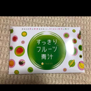 ファビウス(FABIUS)のFABIUSすっきりフルーツ青汁30包(青汁/ケール加工食品)