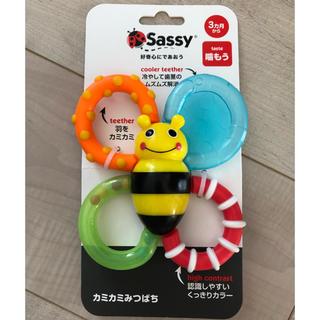 サッシー(Sassy)の【sassy 】新品◆サッシー 歯固め カミカミみつばち(知育玩具)
