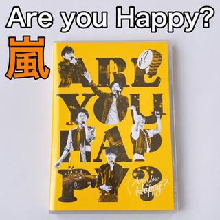 嵐 - 嵐 LIVE Are You Happy? 通常盤 DVD 3枚組 美品 大野智
