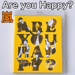 嵐 - 嵐 LIVE Are You Happy? 通常盤 ブルーレイ DVD 3枚組
