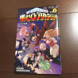 集英社 - 劇場版 僕のヒーローアカデミア 2人の英雄 0巻 Vol.Origin 特典