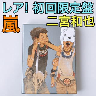 嵐 - 鉄コン筋クリート DVD 初回限定盤 2枚 美品! 嵐 二宮和也 蒼井優 アニメ