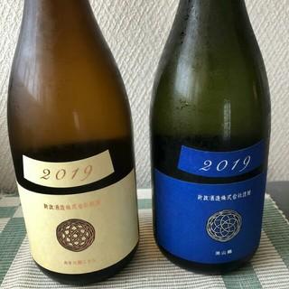 新政ラピスとエクリュ2本セット❤(日本酒)
