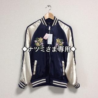 シマムラ(しまむら)の今季タグ付き新品♡しまむら♡スカジャン(スカジャン)