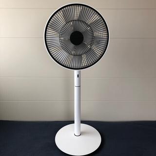 バルミューダ(BALMUDA)のバルミューダ 扇風機 The GreenFan(ホワイト×ブラック)(扇風機)