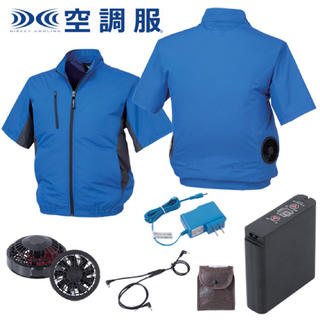 ジーベック 空調服半袖ブルゾン XE98004  紫外線カット Lサイズ(ブルゾン)