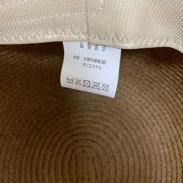 STRAWBERRY-FIELDS(ストロベリーフィールズ)のストロベリーフィールズ 麦わら帽子 レディースの帽子(麦わら帽子/ストローハット)の商品写真