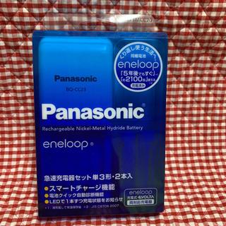 パナソニック(Panasonic)のパナソニック エネループ 急速充電器セット 単3形・2本入 KJ23MCC20(日用品/生活雑貨)