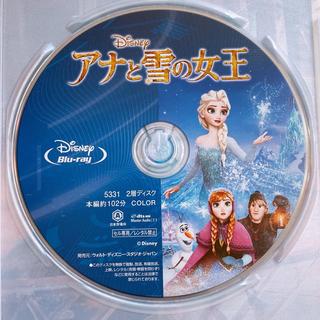 アナと雪の女王 - アナと雪の女王 ブルーレイのみ 純正ケース付き! 美品 ディズニー Disney