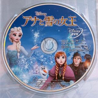 アナと雪の女王 - アナと雪の女王 DVDのみ! 美品 ディズニー Disney ピエール瀧版オラフ