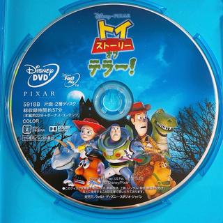 トイ・ストーリー - トイストーリー オブ テラー! DVDのみ! 美品 ディズニー Disney
