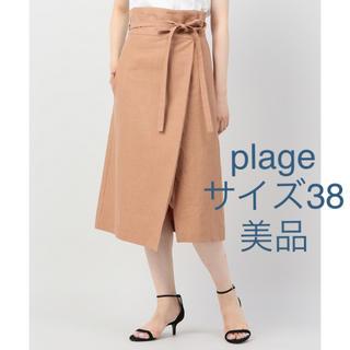 プラージュ(Plage)のplage スリットミモレスカート 38(ひざ丈スカート)