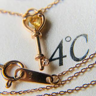 4℃ - k10 4°C 誕生石シリーズ 鍵モチーフ シトリン ネックレス