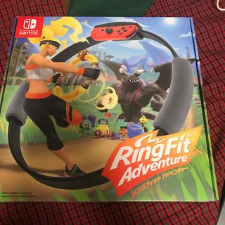 ニンテンドースイッチ(Nintendo Switch)のリングフィット アドベンチャー(家庭用ゲームソフト)