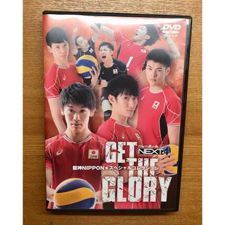 全日本男子バレー 龍神NIPPON DVD