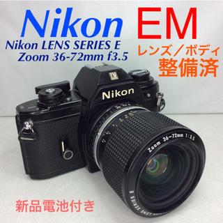 ニコン(Nikon)のニコン EM/LENS SERIES E Zoom 36-72mm f3.5(フィルムカメラ)