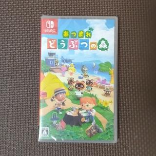 任天堂 - 新品未開封 どうぶつの森 Switch パッケージ版