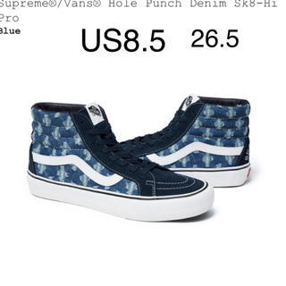 シュプリーム(Supreme)のSupreme Vans Hole Punch Denim Sk8-Hi(スニーカー)