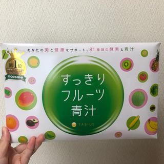 FABIUS - すっきりフルーツ青汁【新品未開封】