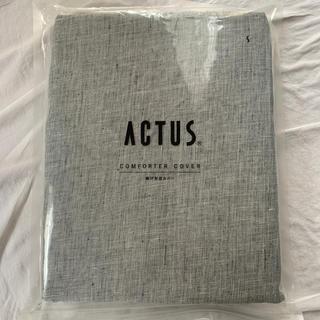 アクタス(ACTUS)のアクタス シングル 掛け布団カバー(シーツ/カバー)