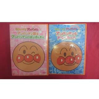 アンパンマン(アンパンマン)のそれいけ! アンパンマン ぴかぴかコレクション  DVD  2 枚セット(キッズ/ファミリー)