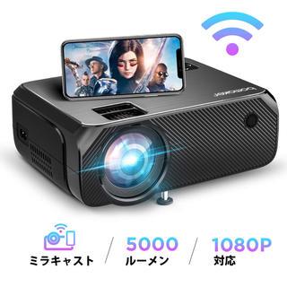 【新品・未使用】プロジェクター WiFi接続 1080PフルHD対応(プロジェクター)
