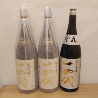🌼「十四代大吟醸龍の落とし子」&「十四代本丸秘伝玉返し」3本セット。(日本酒)