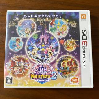 バンダイナムコエンターテインメント(BANDAI NAMCO Entertainment)のだいまる様専用 ディズニー マジックキャッスル マイ・ハッピー・ライフ2 3DS(携帯用ゲームソフト)
