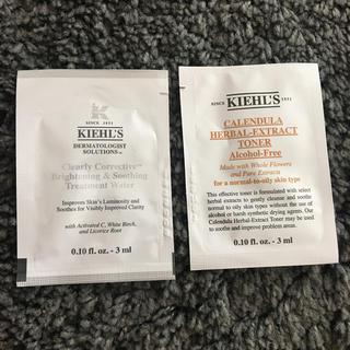 キールズ(Kiehl's)のキールズ ハーバル トナー クリアリーホワイト トリートメント トナー(化粧水/ローション)