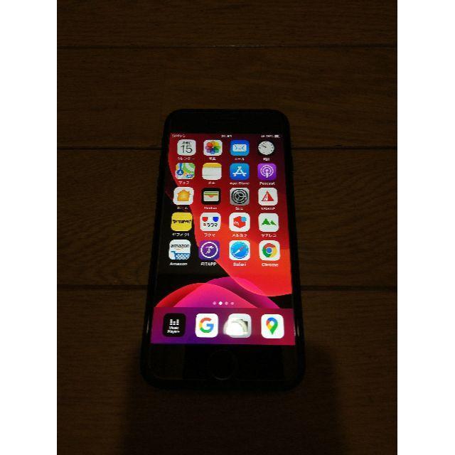 Apple(アップル)のiphone7 32GB ブラック SIMフリー国内版 アクティベーション解除済 スマホ/家電/カメラのスマートフォン/携帯電話(スマートフォン本体)の商品写真