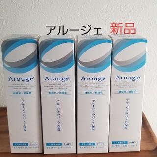 アルージェ(Arouge)のアルージェ モイスチャーミストローションI さっぱり 150ml4本(化粧水/ローション)