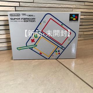 ニンテンドー3DS - NEW ニンテンドー 3DS LL スーパーファミコン エディション 本体 新品