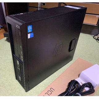 HP - HP Xeon 8GB SSD240GB 新品キーボード・マウスセット