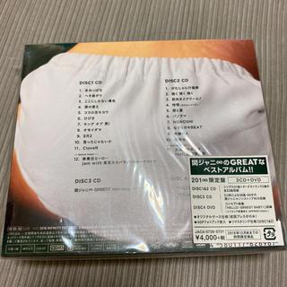 カンジャニエイト(関ジャニ∞)の関ジャニ∞ GR8EST 2018限定盤(ポップス/ロック(邦楽))