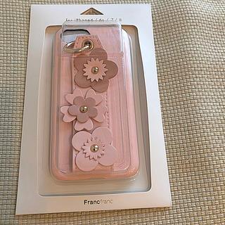 フランフラン(Francfranc)の新品!フランフラン iPhone 6 6S 7 8ケース ピンク(iPhoneケース)