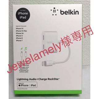 アイフォーン(iPhone)のbelkin (Jewelamely様専用)(PC周辺機器)