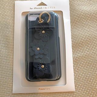フランフラン(Francfranc)のlily様専用 新品未開封!フランフラン iPhone ケース  ネイビー(iPhoneケース)