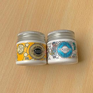 ロクシタン(L'OCCITANE)のロクシタン 限定品 ディライトフルティー カラーユアシア潤いボディクリーム(ボディクリーム)