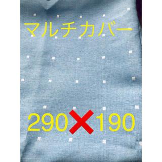 【未使用に近い】マルチカバー ソファーカバー ベッドカバー 水色×白 水玉(ソファカバー)