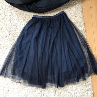 クチュールブローチ(Couture Brooch)のクチュールブローチ  チュールスカート (ひざ丈スカート)