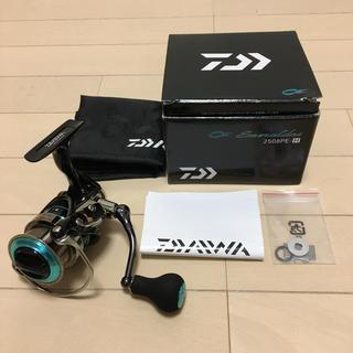 DAIWA - ダイワ 16 エメラルダス 2508PE-H