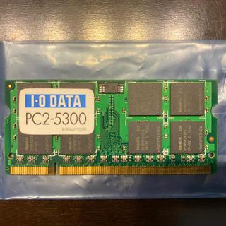 アイオーデータ(IODATA)のMac&Win対応★エラーなし★ノートPC内蔵メモリ1GBx1個★IO DATA(PCパーツ)