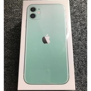 Apple - iPhone11 本体 未使用新品