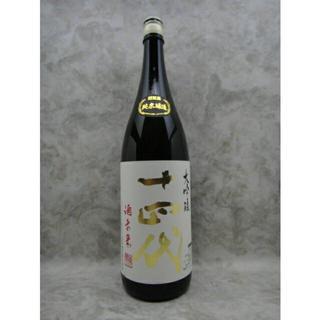 十四代 大吟醸酒未来 令和2年3月詰 2本(日本酒)