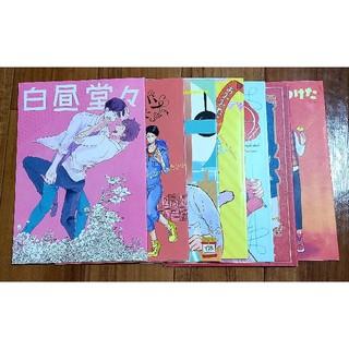 関ジャニ 同人誌 黒紫【29】(ボーイズラブ(BL))