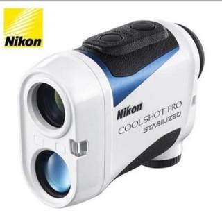 ニコン(Nikon)の【新品未使用】Nikon COOLSHOT PRO STABILIZED(その他)