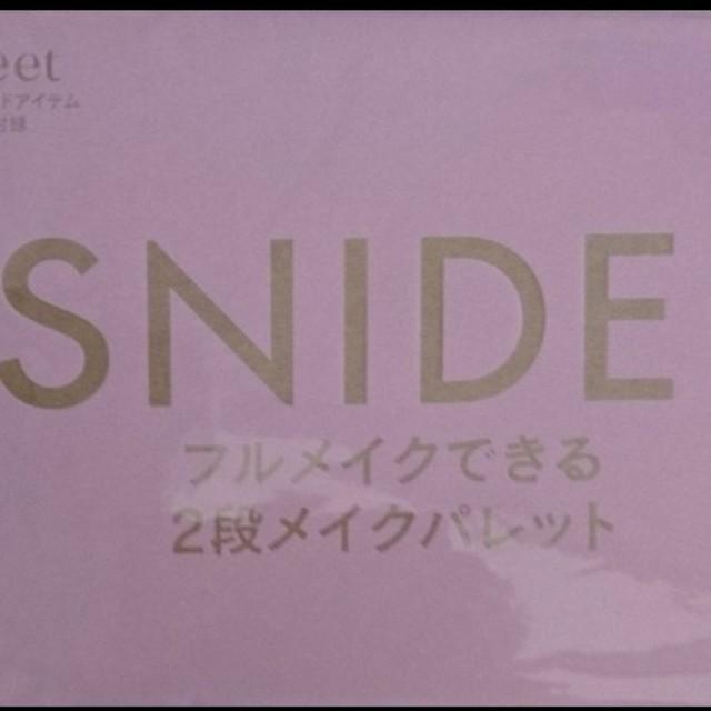 snidel(スナイデル)のSweet付録スナイデル フルメイクできる2段コスメパレット コスメ/美容のキット/セット(コフレ/メイクアップセット)の商品写真