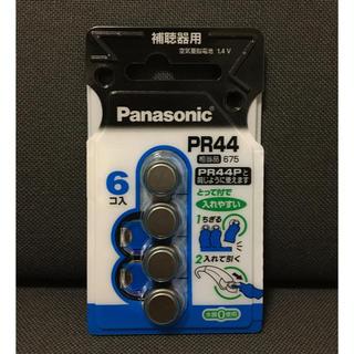 パナソニック(Panasonic)の複数割引あります☆補聴器用 空気亜鉛電池 PR44 6個入り☆  (その他)