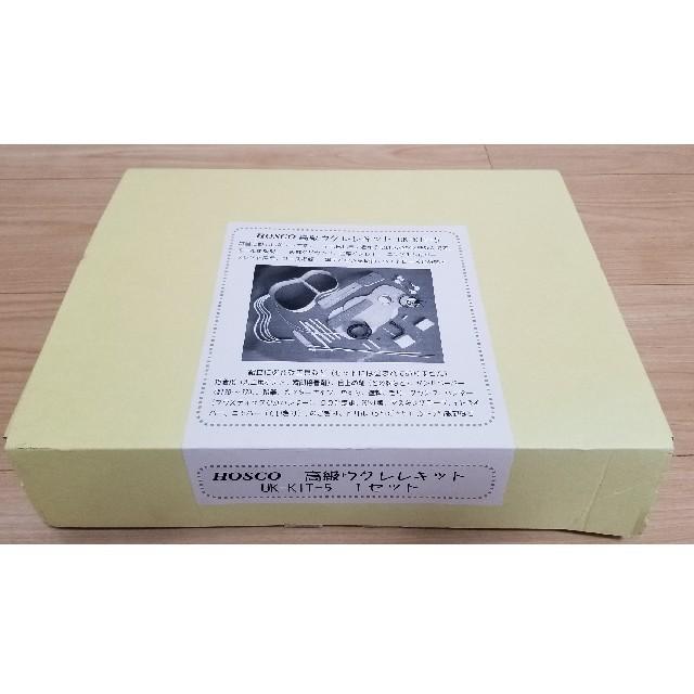 HOSCO高級ウクレレキット UK-KIT-5 楽器のウクレレ(その他)の商品写真